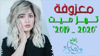 اغاني سوريه ردح اعراس