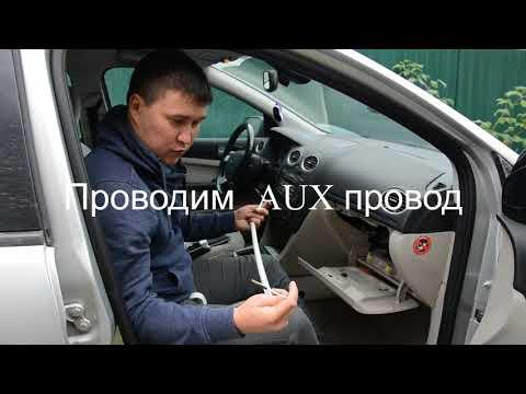 Aux выход форд фокус 2 видеоинструкция