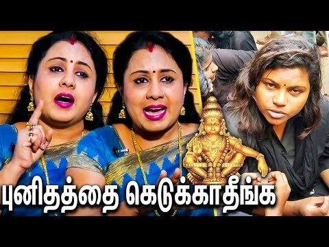 Anitha Kuppusamy Interview   Sabarimala Issue
