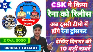 IPL 2020 - CSK Release Raina Transfer & 10 Big News| EP 83 | Cricket Fatafat | MY Cricket Production