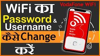 VODAFONE WiFi का PASSWORD कैसे CHANGE करे | HOW TO CHANGE WiFi USERNAME and PASSWORD | Alpha Gyan