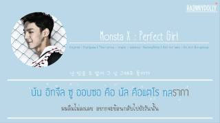 [Karaoke-THAISUB] Perfect Girl - Monsta X