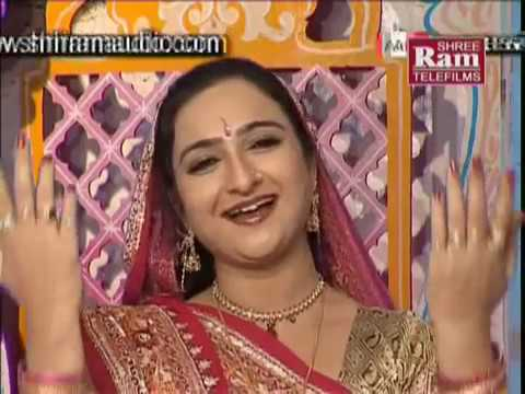 Zannan Zannan Zalar Vage - Farida Mir | Jalaram Bapa Bhajan | Popular Gujarati Bhajan | FULL VIDEO
