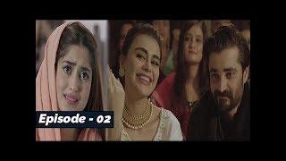 ALIF - Episode 02 - 12th OCT 2019 - HAR PAL GEO || Subtitle English ||