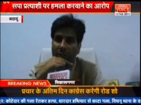National Transformation Party attack on leader Kunal Yadav