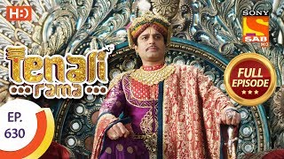 Tenali Rama - Ep 630 - Full Episode - 2nd December 2019