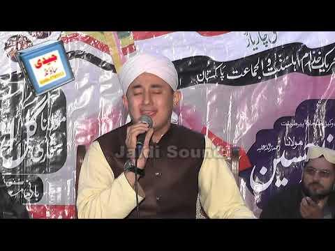 Abdul Basit Hassani 11.11.2018 Attock