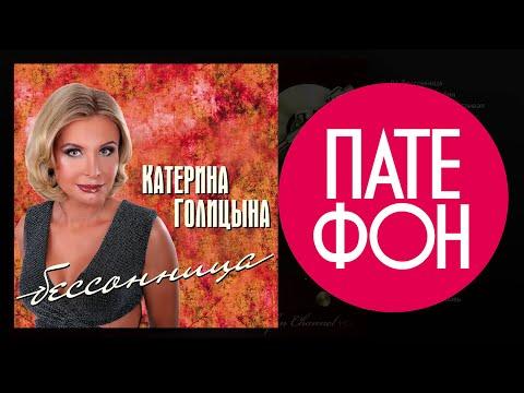 Таня Тишинская - Угостите даму сигаретой (видеоклип) - YouTube
