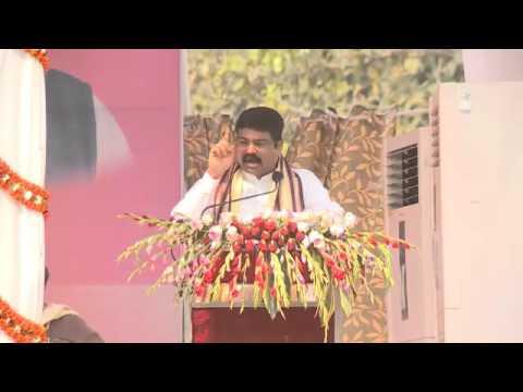 Dharmendra Pradhan