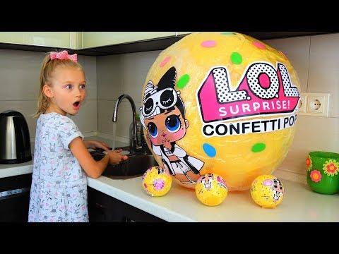Гигантский LOL Surprise Подарок от мамы или генеральная уборка от Полины. Видео для детей
