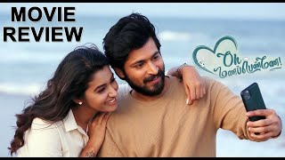Oh Manapenne Movie Review | Harish Kalyan, Priya Bhavanishankar | Oh Manapenne Movie Review in Tamil
