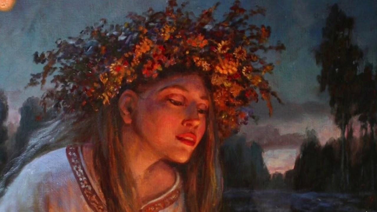 Тайны «Ивана Купалы» и обряды на летнее солнцестояние. Уроки колдовства #146.