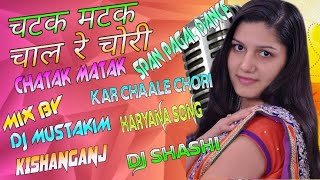 Chatak Chatak Chale Matak Dj Mustakim mixing kishanganj