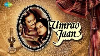 Kahe Ko Byahi Bides - Jagjit Kaur - Umrao Jaan [1981]