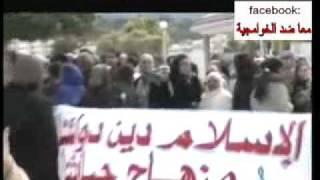 مفهوم اللائكية و البروباغاندا الاسلامية في تونس