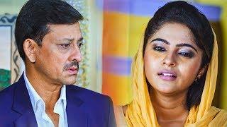 New Film Serious Scene Ta Bhabisyata Andhar Re Katiba Darkar |ତା ଭବିଷ୍ୟତ ଅନ୍ଧାରରେ କଟିବା ଦରକାର |