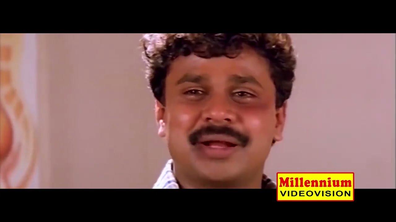 Dileep Super Hit Movie Climax   ഇതുകണ്ടാൽ രോമാഞ്ചം വരും   Meenathil Thalikettu   Thilakan  