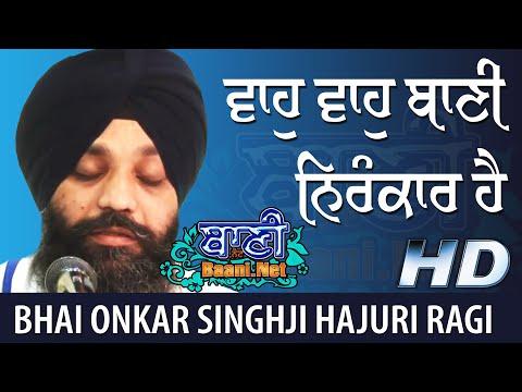Bhai-Onkar-Singhji-Sri-Harmandir-Sahib-31-Aug-2019-Gurgao