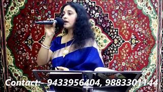 Dil Hai Ke Manta Nahin/दिल हैं के मानता नहीं/Title Song/Covered by Gitasree Roy