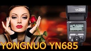 YN685 спалах і синхронізатор YN622C розпакування і короткий тест
