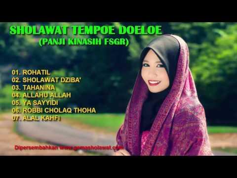 SHOLAWAT TERBAIK TEMPOE DOELOE (FSGR Forum Silaturahmi Group Rebana)