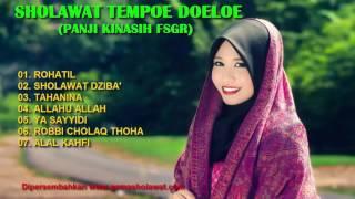 SHOLAWAT TERBAIK TEMPOE DOELOE (FSGR Forum Silaturahmi Group Rebana) Mp3