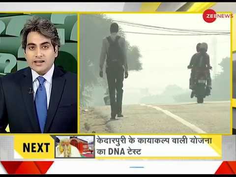 DNA: Delhi air quality climbs dangerous levels after Diwali