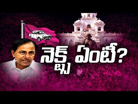 The Fourth Estate | KCR Sets Sights on National Politics - 12th December 2018