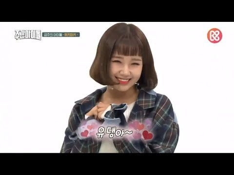 K-POP IDOL DOING BE MINE AEGYO SONG