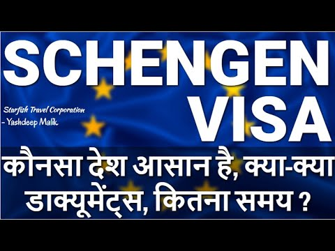 Schengen Visa Process & Documents And Which Country To Choose (India Citizens)