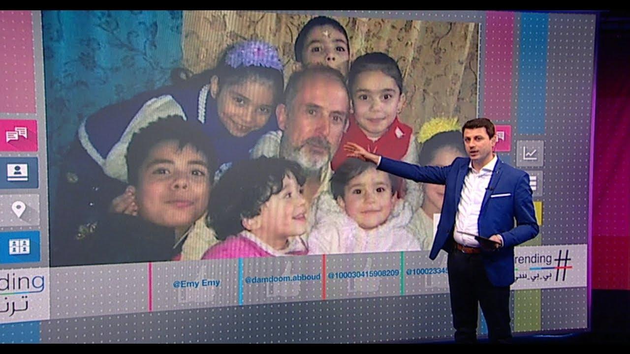 بي_بي_سي_ترندينغ: أسئلة مراسل الإخبارية السورية للأب المفجوع بأطفاله السبعة تثير غضب السوريين