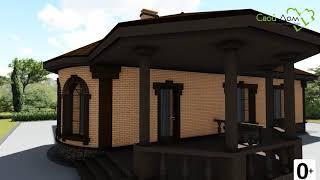Рапсодия C-224. Проект одноэтажного дома с двумя спальнями и террасой