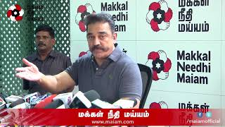 KAMAL HAASAN PRESS MEET ON 29.03.2018
