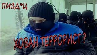 ПЕСНЯ НАОБОРОТ - МС ХОВАНСКИЙ  - ПИВО ПЬЁТ