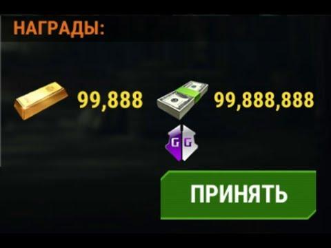 Как  Взломать  на  Золото  и  Деньги   Версия   4.8.1.3   DEAD TARGET: Zombie