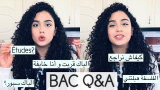 Q&A: BAC TIPS PART 1 | أسئلة & أجوبة: نصائح للباكالوريا الجزء ١