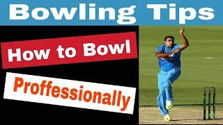 earn how to bowl fast and spin in cricket for begners / in swing /out  swing hindi urdu