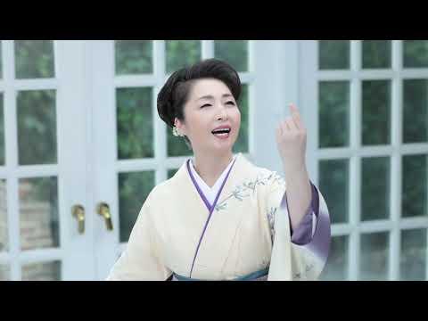 野中さおり「夏雪草」MV 1コーラス (2019年9月11日発売)