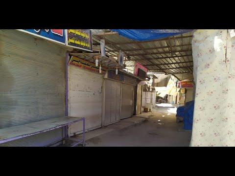 في زمن الكورونا ببابل.. العمال الكسبة يهددون بكسر حظر التجوال لتوفير قوتهم  - 21:01-2020 / 4 / 3