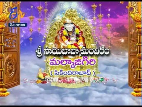 Sri Sai Baba Temple, Malkajgiri, Secunderabad - TS - 7th July 2016 - తీర్థయాత్ర – Full Episode