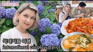 러시아 아내가 제일 좋아하는 꽃은? / Самое красивое место в Корее / The most beautiful place in Korea
