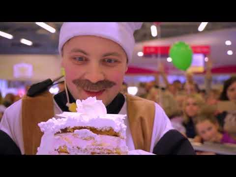 День рождения ТЦ