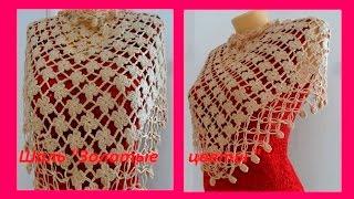 "Шаль ""Золотые цветы"" крючок.How to Crochet A Shawl ( шаль # 49 )"