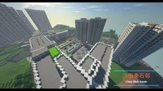 Publication Date: 2021-08-30   Video Title: 【Minecraft 校園創建計畫 2021】天主教郭得勝中