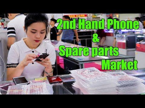 2nd Hand Phones And Spare Parts Market | Longsheng Communications Market |Shenzhen | China