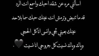 احمد المصلاوي حنيت تصميم شاشه سوداء بدون حقوق