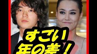 染谷将太、菊地凛子と結婚発表「お互い支えあいながら」 ボクらの時代 ...
