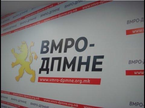 Митинг на ВМРО-ДПМНЕ и коалицијата во Гевгелија