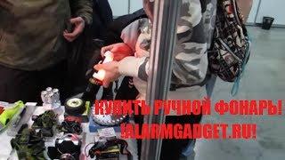 Ручний ліхтар купити у Москві! Риболовля і Полювання ліхтар! Купити ручний ліхтар високої потужності!