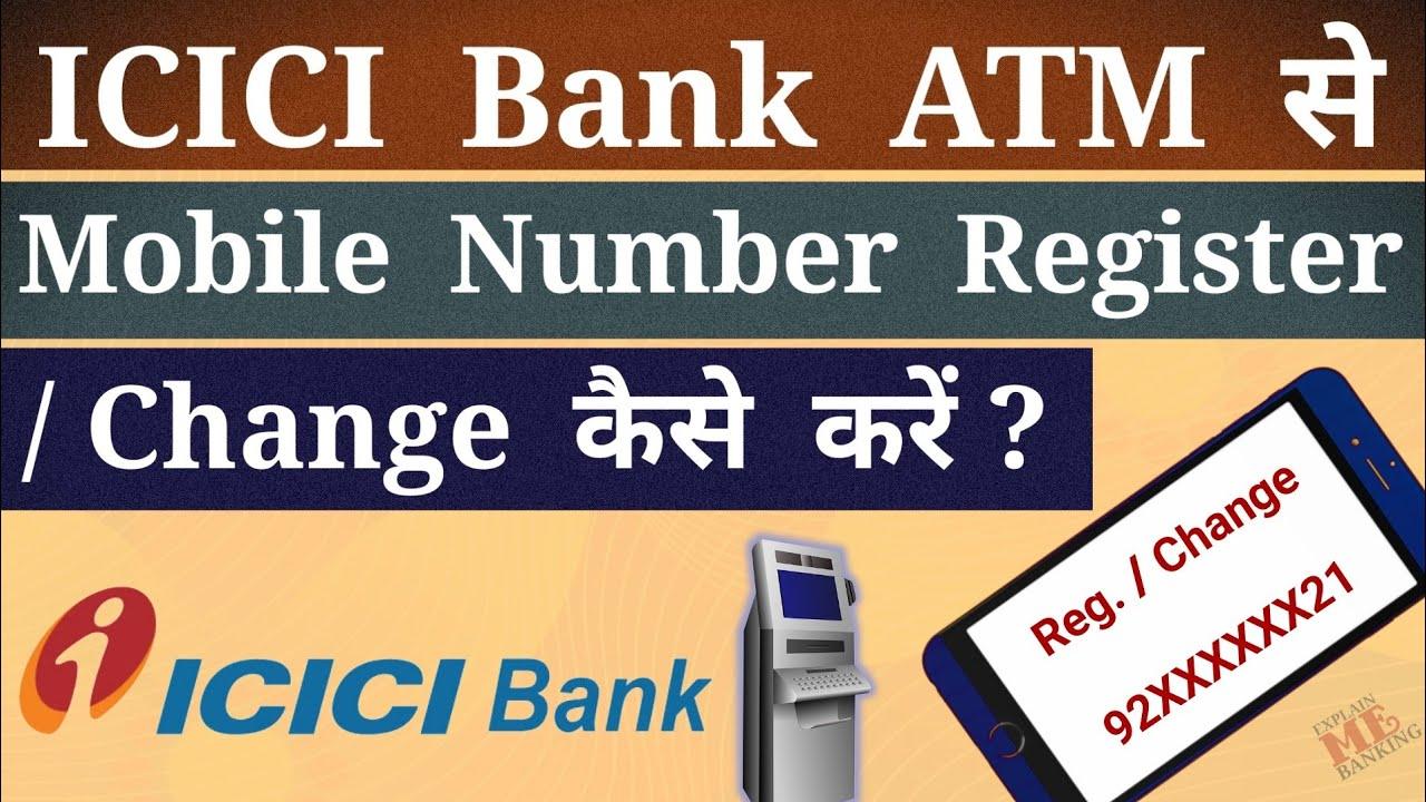 icici bank account mobile number register